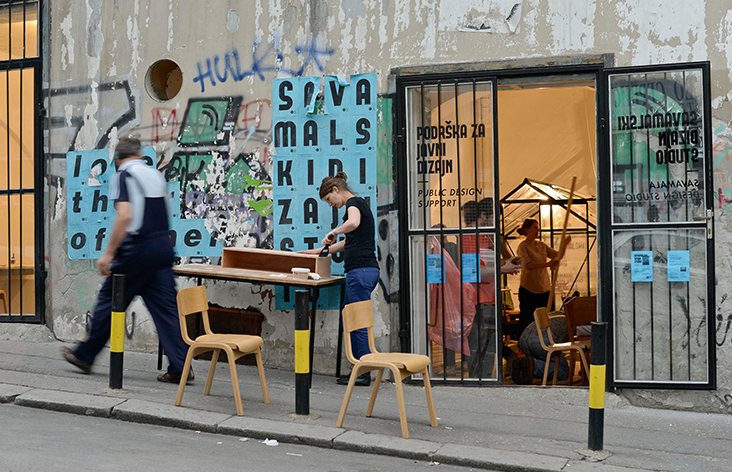 HFBK Hamburg: Savamala Design Studio
