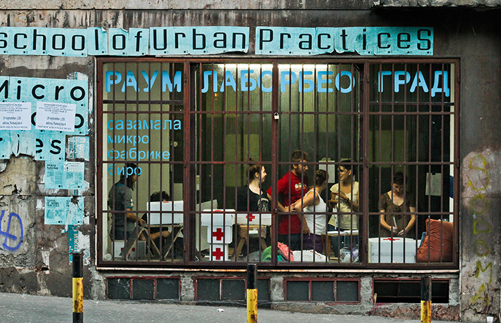 school of urban practices